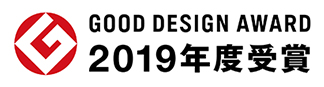 GOOD DESIGN AWARD 2019 Award