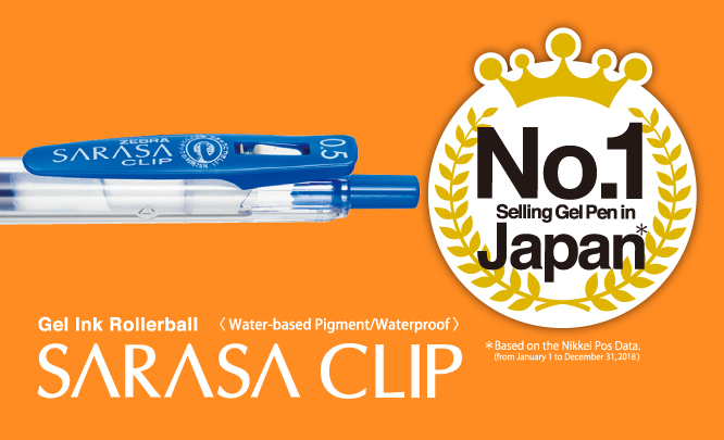 Gel Ink Rollerball[Water-based Pigment/Waterproof] SARASA CLIP *Based on the Nikkei Pos Data.[from January 1 to December 31,2018]